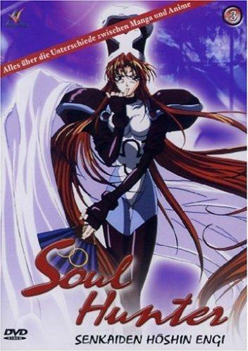 Soul Hunter Vol. 3 -- via Amazon Partnerprogramm