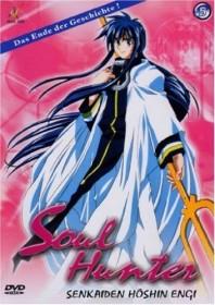 Soul Hunter Vol. 5