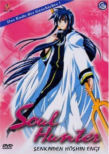 Soul Hunter Vol.  5 -- via Amazon Partnerprogramm