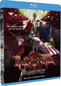 Bayonetta: Bloody Fate (Blu-ray) (UK)