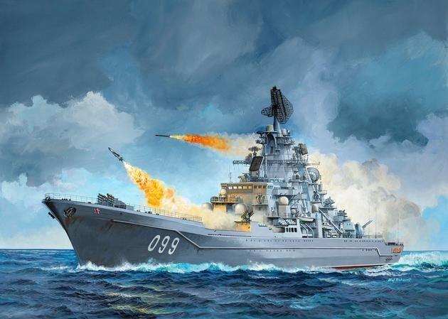 Revell Petr Velikiy (05151)