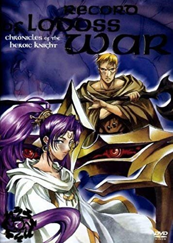 Record of Lodoss War - Chronicles Of The Heroic Knights Vol. 7 -- via Amazon Partnerprogramm