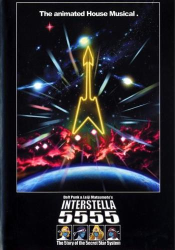 Daft Punk - Interstella 5555 -- via Amazon Partnerprogramm