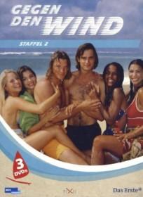 Gegen den Wind Staffel 2 (DVD)