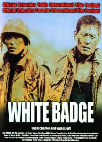 White Badge -- via Amazon Partnerprogramm
