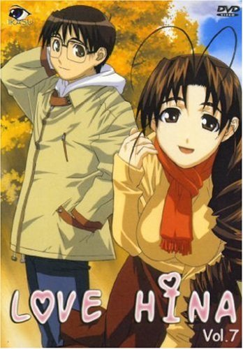 Love Hina Vol. 7 (Folge 25/Special) -- via Amazon Partnerprogramm