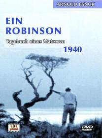 Ein Robinson - Das Tagebuch eines Matrosen (DVD)