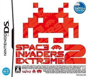 Space Invaders Extreme 2 (deutsch) (DS)