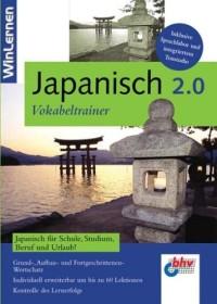 bhv WinLernen: Japanisch Vokabeltrainer 2.0 (deutsch) (PC)