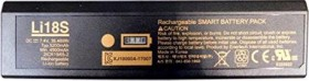 Konftel additional battery for 300W/300M (900102095)
