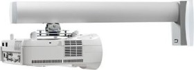 SMS Projector short Throw 680mm Tower white (FS000680AW-P2)