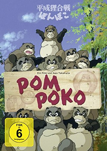 Pom Poko -- via Amazon Partnerprogramm