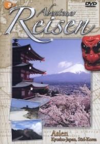 Reise: Südkorea - Japan