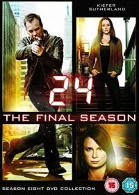 24 Season 8 (DVD) (UK)