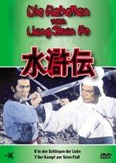 Die Rebellen vom Liang Shan Po Folgen 6-7