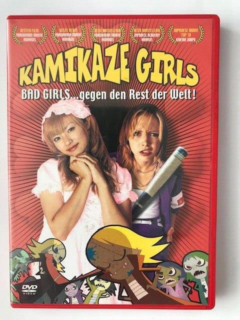 Kamikaze Girls -- via Amazon Partnerprogramm