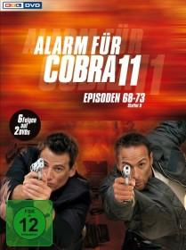 Alarm für Cobra 11 Staffel 8 (DVD)