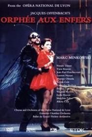 Jacques Offenbach - Orphee Aux Enfants