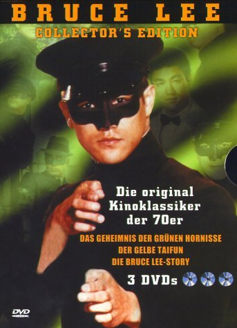 Green Hornet Box -- via Amazon Partnerprogramm
