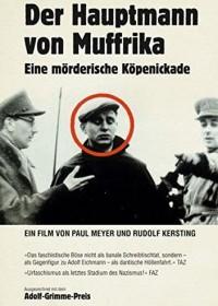 Der Hauptmann von Muffrika (DVD)