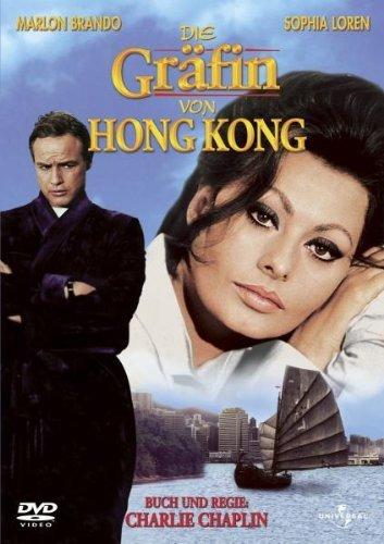 Die Gräfin von Hongkong -- via Amazon Partnerprogramm