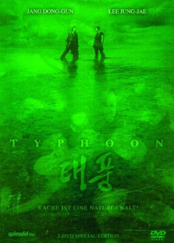 Typhoon (Special Editions) -- via Amazon Partnerprogramm