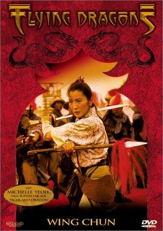 Flying Dragon - Wing Chun -- via Amazon Partnerprogramm