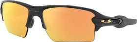 Oakley Flak 2.0 XL matte black/prizm rose gold polarized (OO9188-B359)