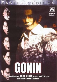 Gonin -- via Amazon Partnerprogramm