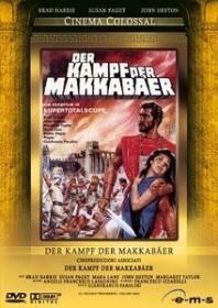 Der Kampf der Makkabäer (DVD)
