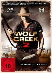 Wolf Creek 2 (DVD)