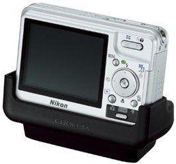 Nikon MV-12 Cool-Station (VAK15001)