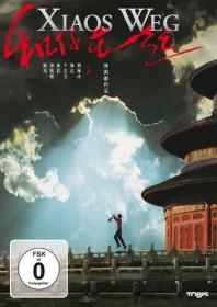 Xiaos Weg (DVD)