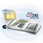 bintec elmeg CS310 white ISDN Sytem Phone, display 4x24 characters, USB