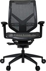 Vertagear Triigger 275 gaming chair, black (VG-TL275_BK)