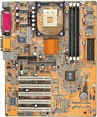 ABIT SA7, SiS645DX, LAN (PC-2700 DDR)