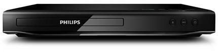 Philips DVP2800 black