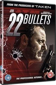22 Bullets (DVD) (UK)