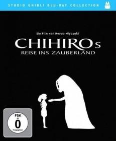 Chihiros Reise ins Zauberland (Blu-ray)
