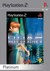 Dead Or Alive 2 (German) (PS2)