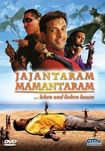 Jajantaram Mamantaram -- via Amazon Partnerprogramm
