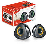 Genius SP-U150X yellow, 2.0 system (31730992102)