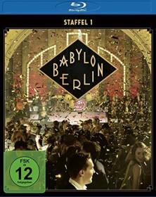 Babylon Berlin Season 1 (Blu-ray)