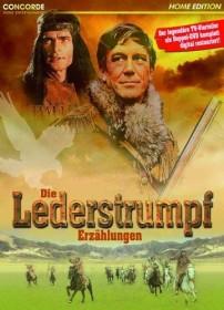 Die Lederstrumpf-Erzählungen (DVD)