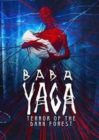 Baba Yaga - Sie kommt, um dich zu holen (DVD)