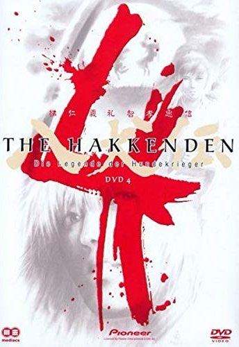 Hakkenden Vol. 4 -- via Amazon Partnerprogramm