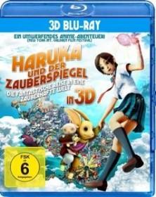Haruka und der Zauberspiegel (3D) (Blu-ray)