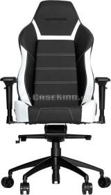 Vertagear PL6000 Gamingstuhl, schwarz/weiß (VG-PL6000_WT)