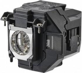 Epson ELPLP96 Ersatzlampe (V13H010L96)
