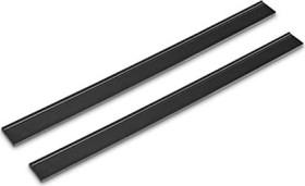 Kärcher peel lip (2.633-005.0)